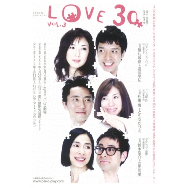 LOVE30 VOL.3.jpeg