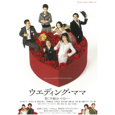 作品紹介(2008年)